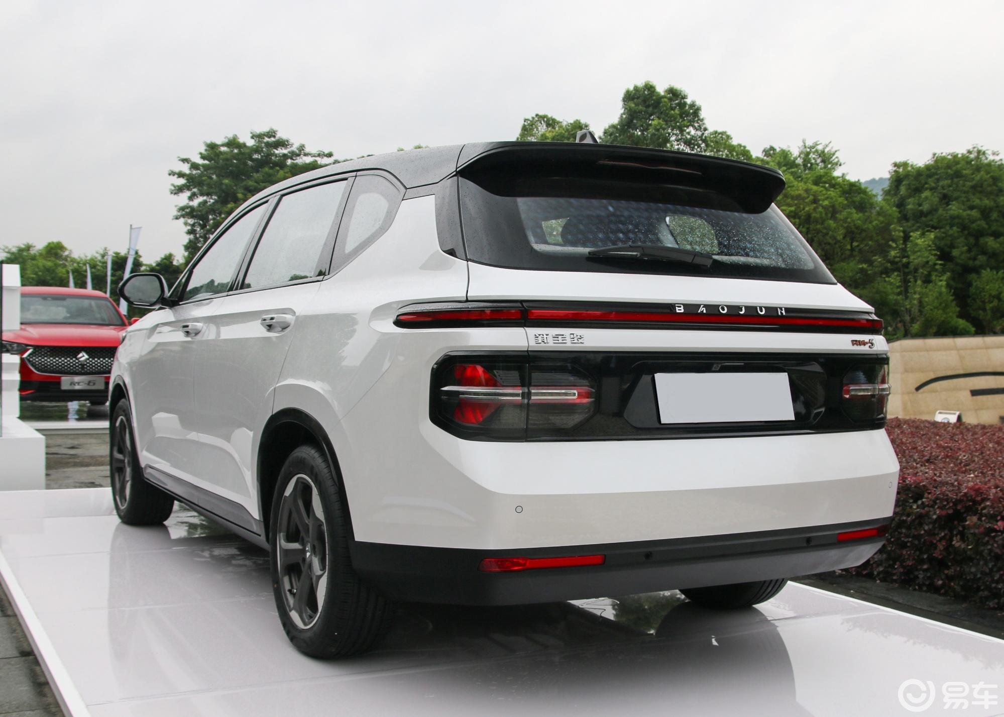 _5l车型将于广州车展发布