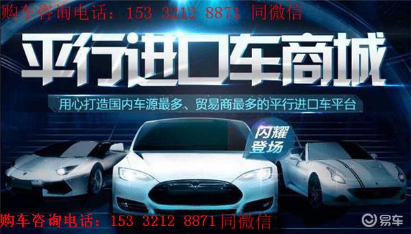 _豪华车型19款雷克萨斯lx570价格