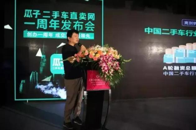 路虎的左轮胎与特斯拉的中国首撞_手机北京赛车开奖直播