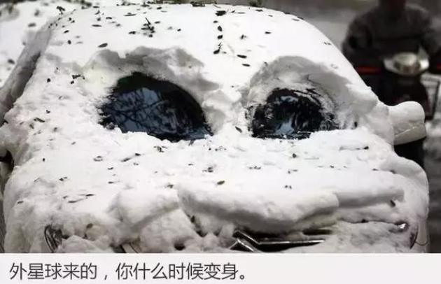 拥有人说宋朝人不会写诗,于是苏轼、陆游、丹