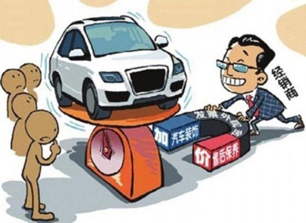 汽车二级经销商真的靠谱吗?
