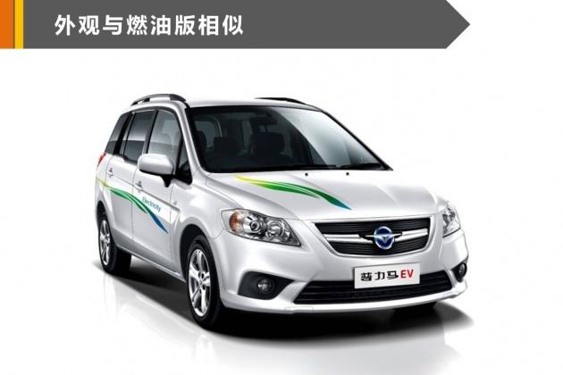 海马普力马EV入选第四批新能源汽车推广目录_广东快乐10分人工计