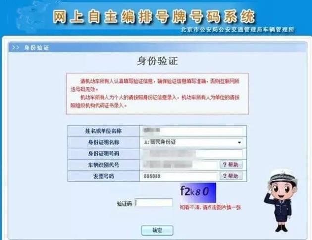 江淮大众喜结良缘宝马8系概念车惊艳亮相_pk10如何将100玩到一万