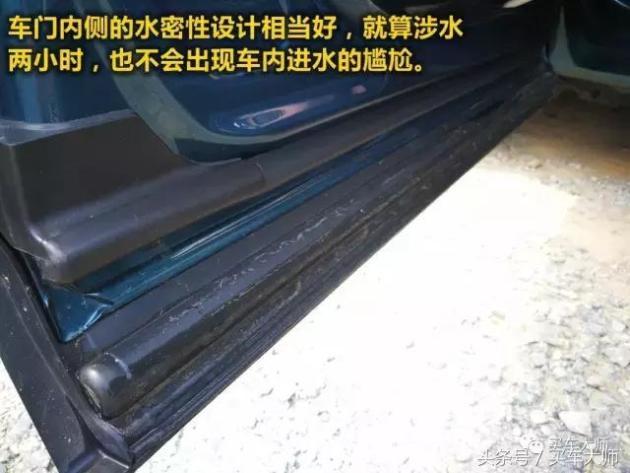 再试东风标致5008比途昂大一号比Jeep专业_广东快乐十分钟