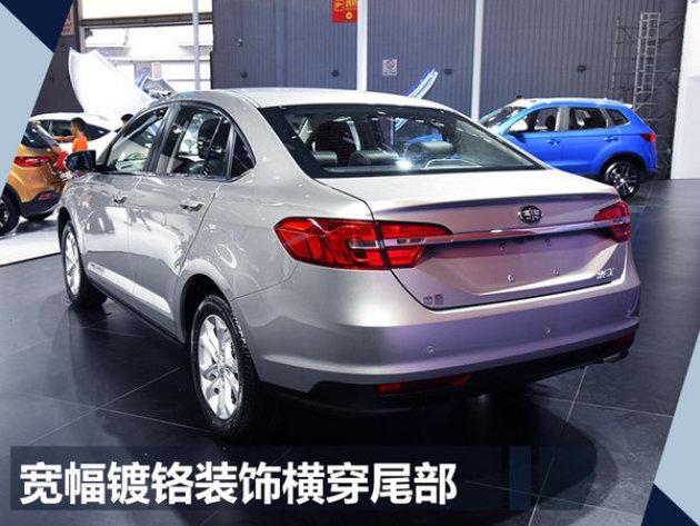 天津一汽1-9月销量下跌31%押宝骏派推新轿车_广东快乐十分走势
