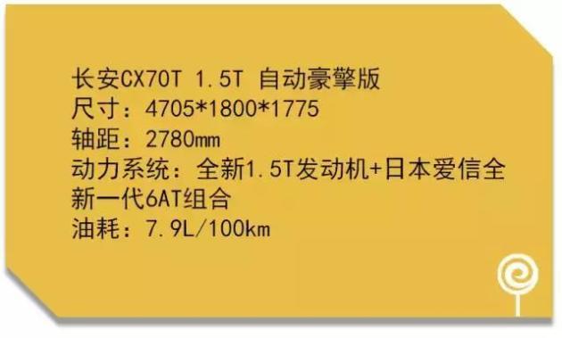 七座+自动挡才10万?长安CX70还是比亚迪S7_凤凰lll年凤凰彩票