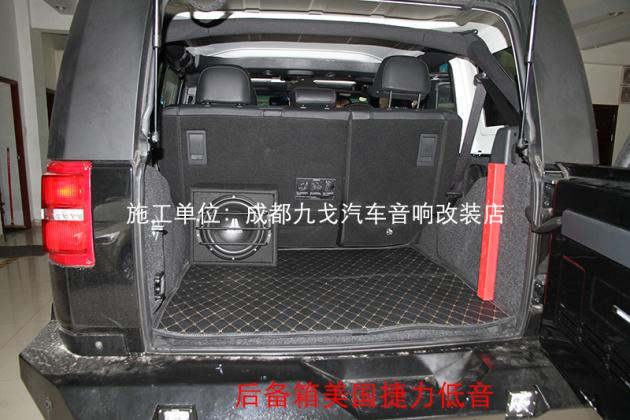 北京B40L汽车音响改装低音之王-美国JL