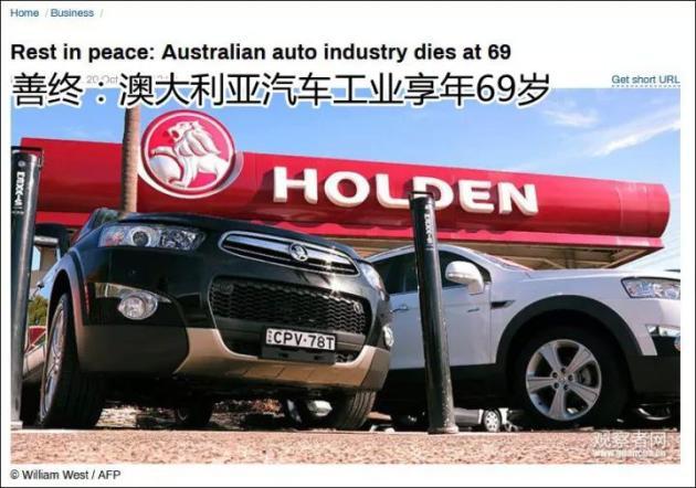 霍顿汽车停产这个国家的汽车业宣布终结_黑龙江11选5开奖结果