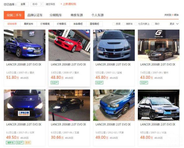 谁说车子就是消耗品?这几款车不但不折旧价格还上涨_广东快乐十