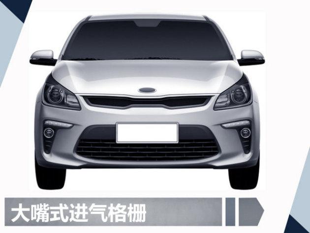 东风悦达起亚推小型两厢轿车K2S 竞争本田飞度_快乐十分任三稳赚