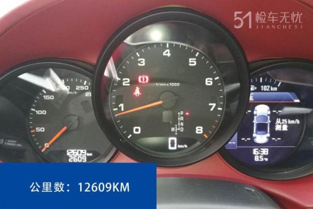 检车无忧二手车检测:保时捷718_北京pk10