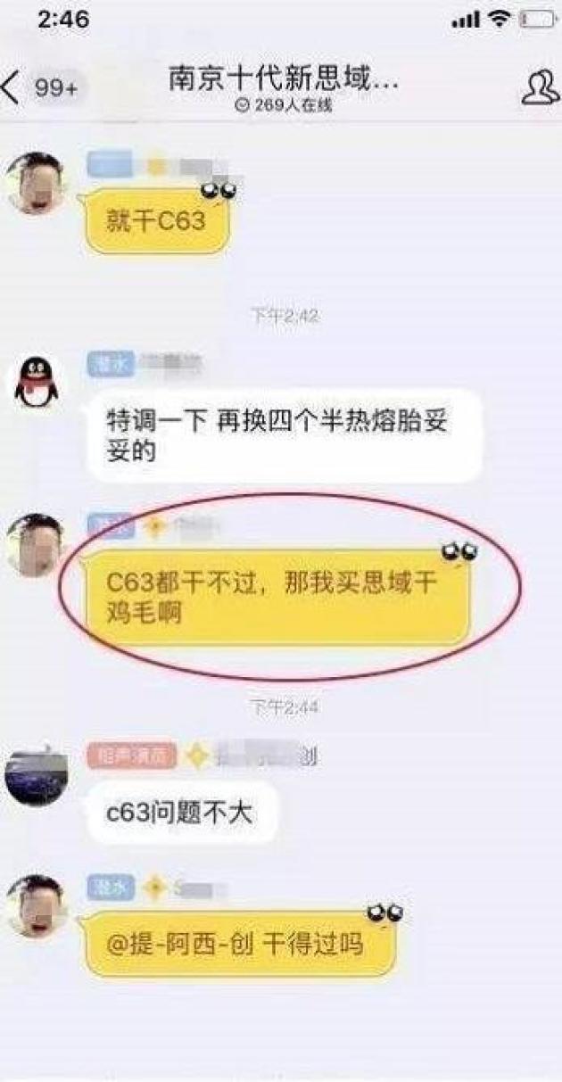 检车无忧二手车检测:法拉利_腾讯分分分彩怎么倍投