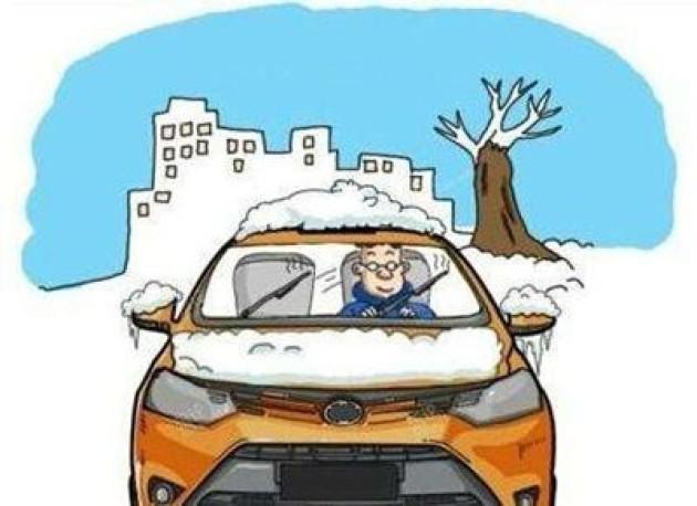 冬季汽车保养小常识