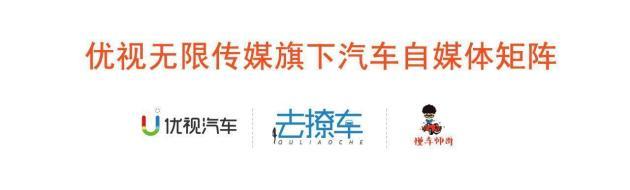 这国产铁心要整惨普拉多13万就配四驱差速锁_北京赛车pk10直播