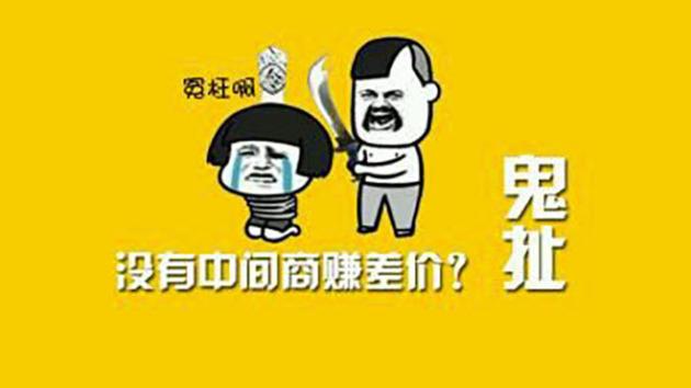 6月武汉比价 吉祥汽车吉祥帝豪GS最大扣头86折