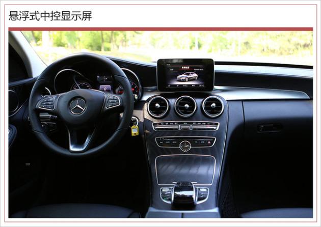 奔驰C200L推特别版售3538万增专属配置_pk10北京赛车