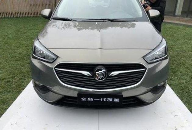 别克凯越回归亮相标配6气囊和车身稳定系统预计7万元起售_凤凰彩