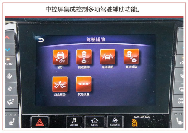 东风英菲尼迪QX50今日上市 预售价为35万-51万元