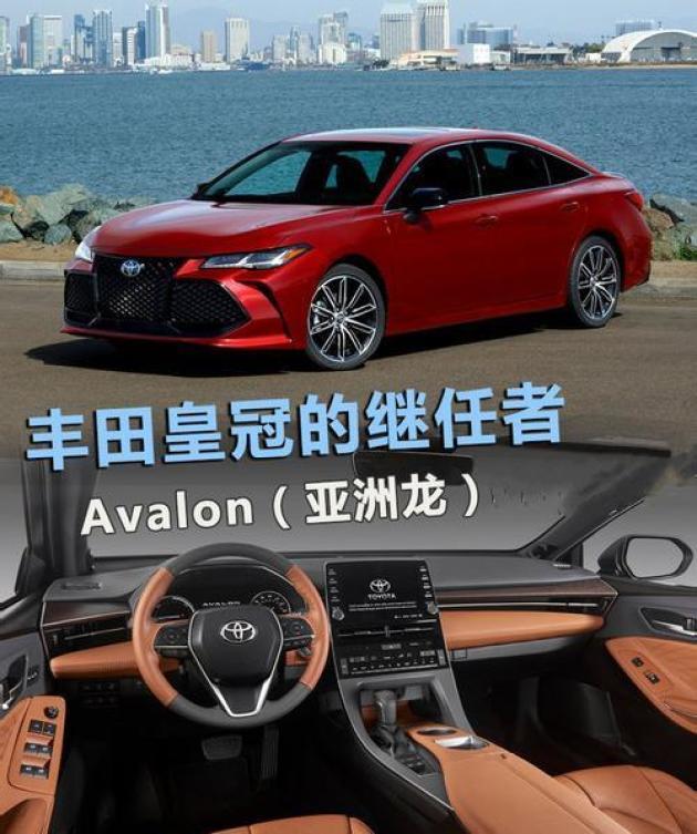 锐志停产皇冠将退亚洲龙又能如何一汽丰田怎么了?