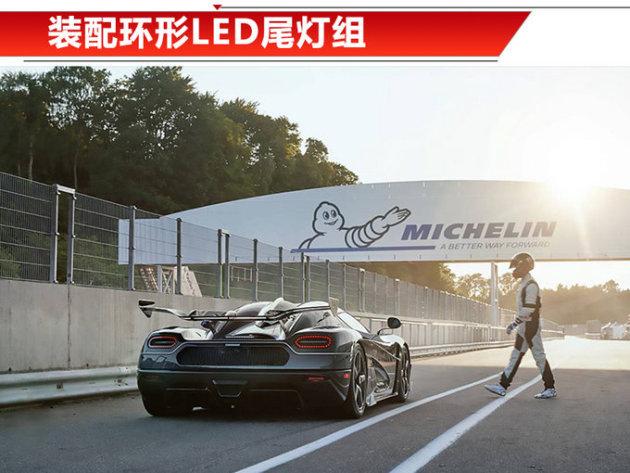 最快量产车来袭柯尼塞格新款超跑本月亮相_北京赛车一天赢500难吗