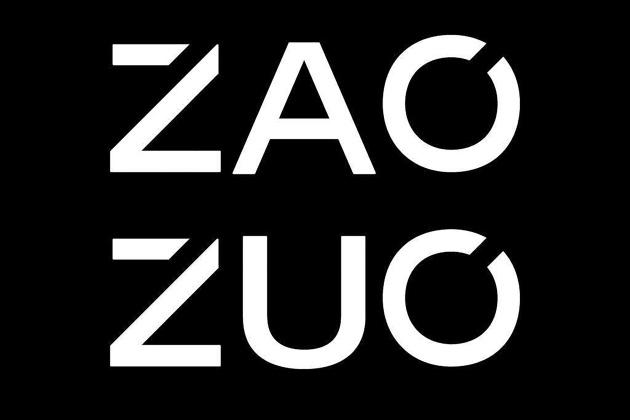 logo 标识 标志 设计 矢量 矢量图 素材 图标 630_420
