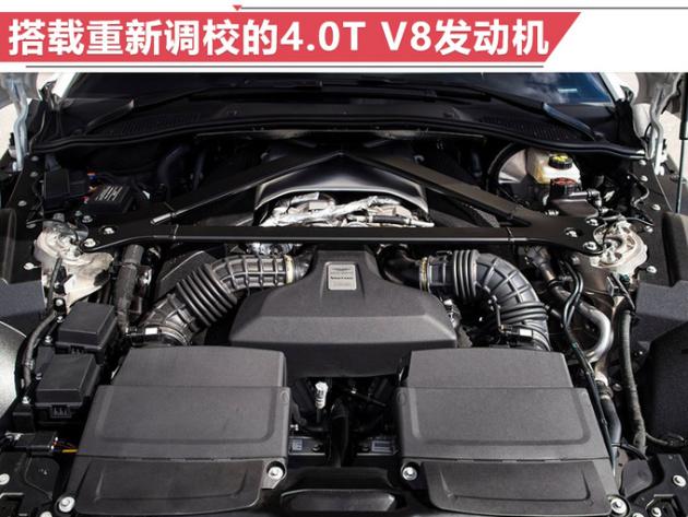 阿斯顿·马丁将推V8超跑性能版车型动力大幅提升_快乐十分开奖号