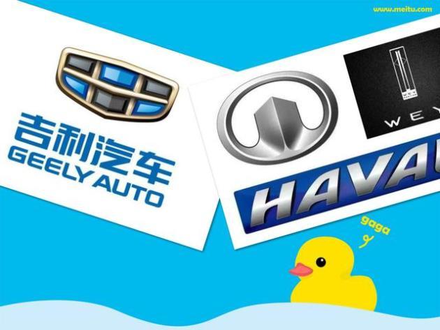 热门SUV车型型谱数量排名哈弗H6一款车就有50个款型_广东快乐十分