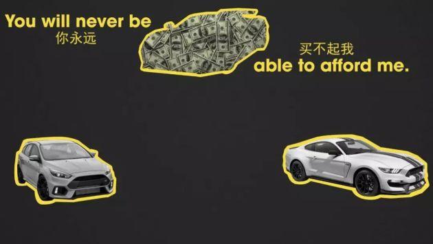 为什么福特没有推出对应科尔维特的车型?_广东快乐十分20选8计划