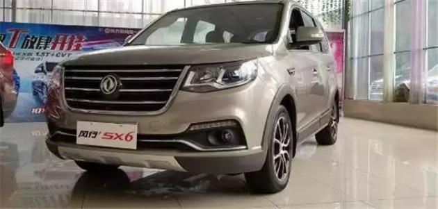 这5款国产七座SUV空间不输合资关键还便宜_北京pk拾赛车开奖直播