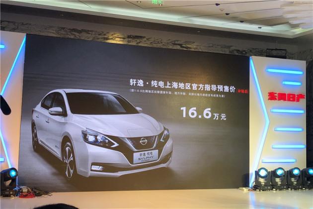 保值率超特斯拉轩逸纯电动或成为20万以内最值得买的纯电动车_少