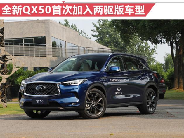 东风英菲尼迪销量暴涨Q50L领衔未来还将投产更多车型