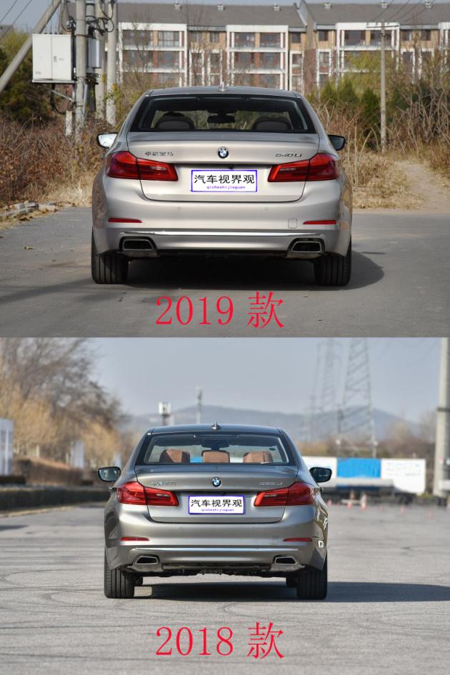 2019款华晨-宝马5系新款上市与上一代车型有何区别