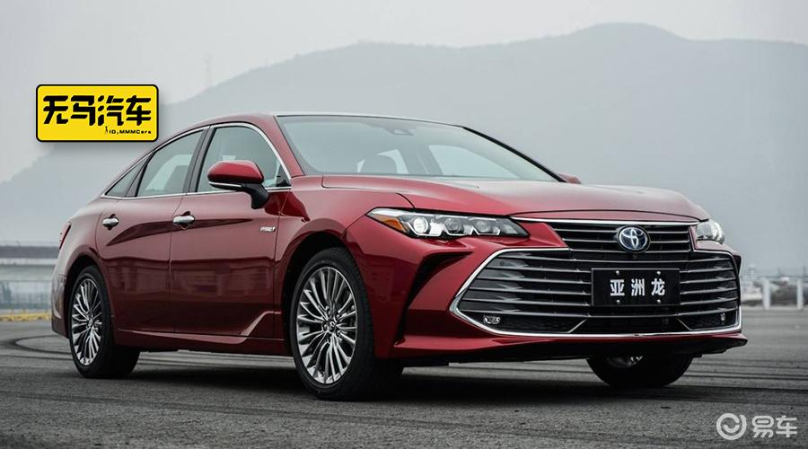 丰田亚洲龙养车成本分析!