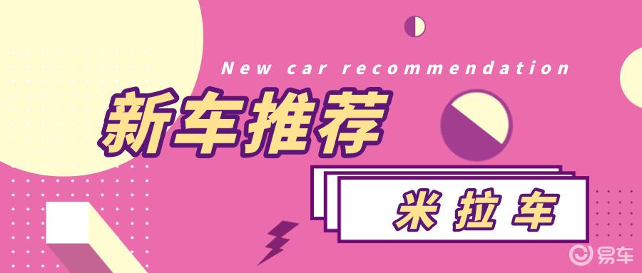 _2020款哈弗f7上市新增l2级自动驾驶再创质价比新高度
