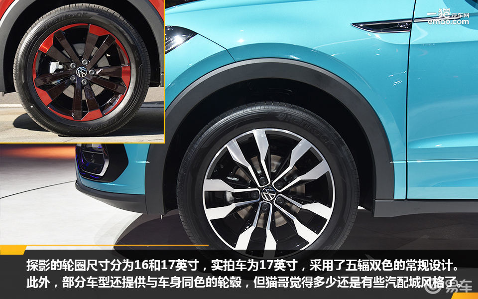 易车号>天下不过小型suv正文一直都是日系车的市场,本田的xr-v和爱丽舍能跑四十万公里吗