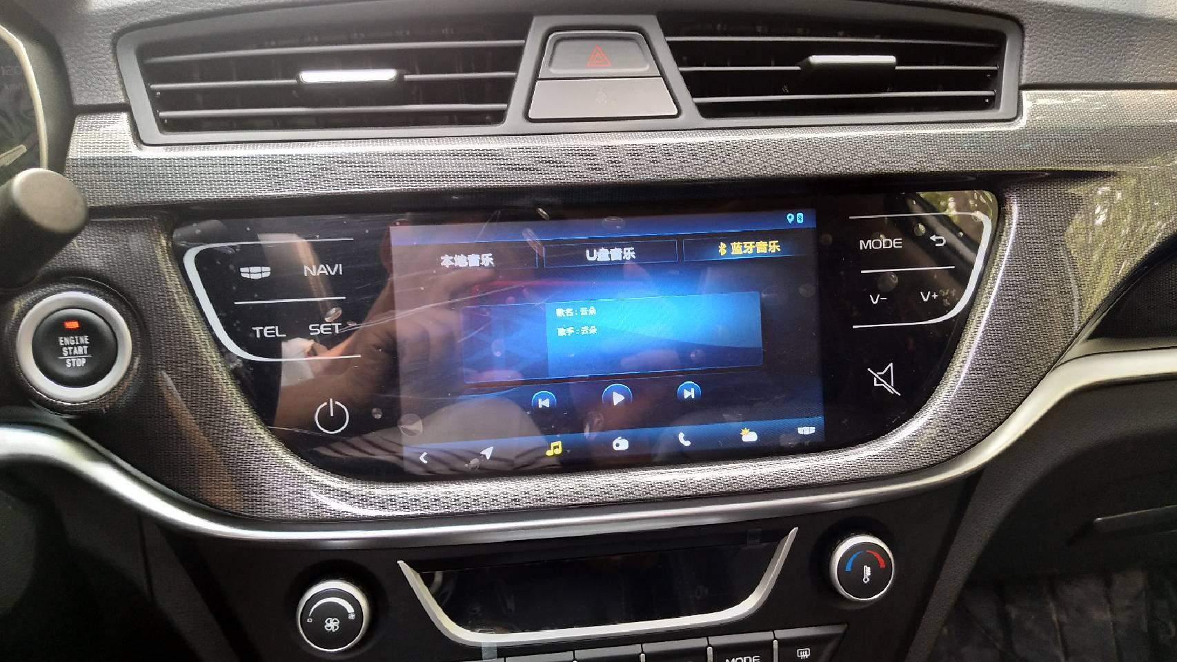 吉利汽车 帝豪 2015款 三厢 1.5L 手动向上版,吉利百万台的车型