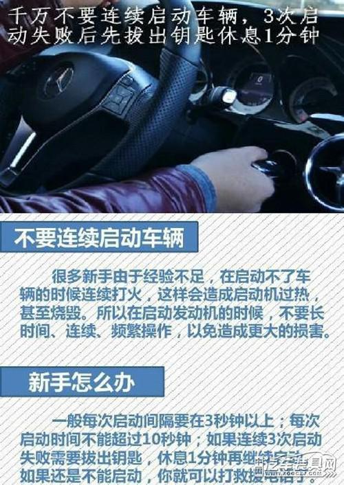 新手驾驶经验不足不光是损害车辆,这是致命伤啊!