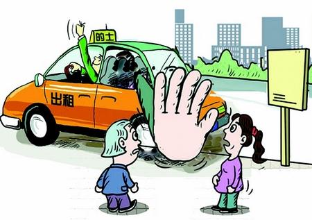 船拒载中国人_当然这对于出租车司机拒载,多收费,恶意绕道等行为有所改善.