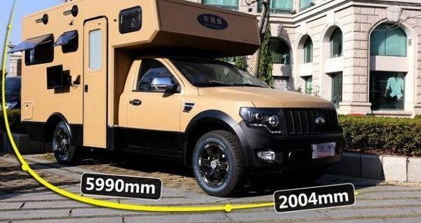 最便宜的房车_目前最便宜的房车,售价不到17万,长5米3能4人一起睡 新闻