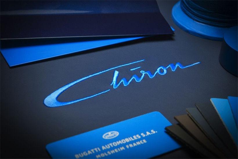 布加迪威航继任者定名Chiron 日内瓦车展首发