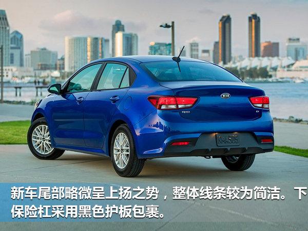 起亚全新小型车明日发布 竞争丰田威驰-图3