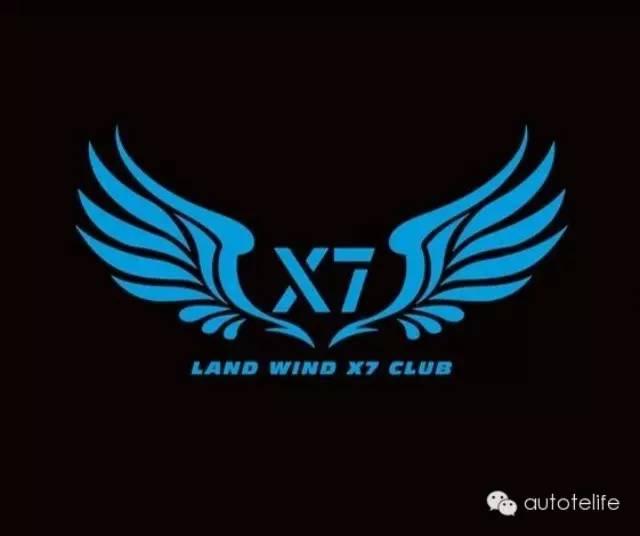 """【看新车】""""大极光""""终于上市了,陆风X7售12.98~14.78万"""