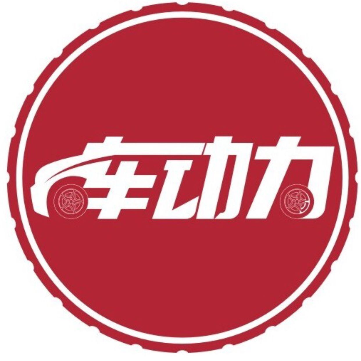 logo logo 标志 设计 图标 1242_1243