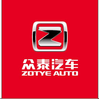 众泰汽车ZT系列