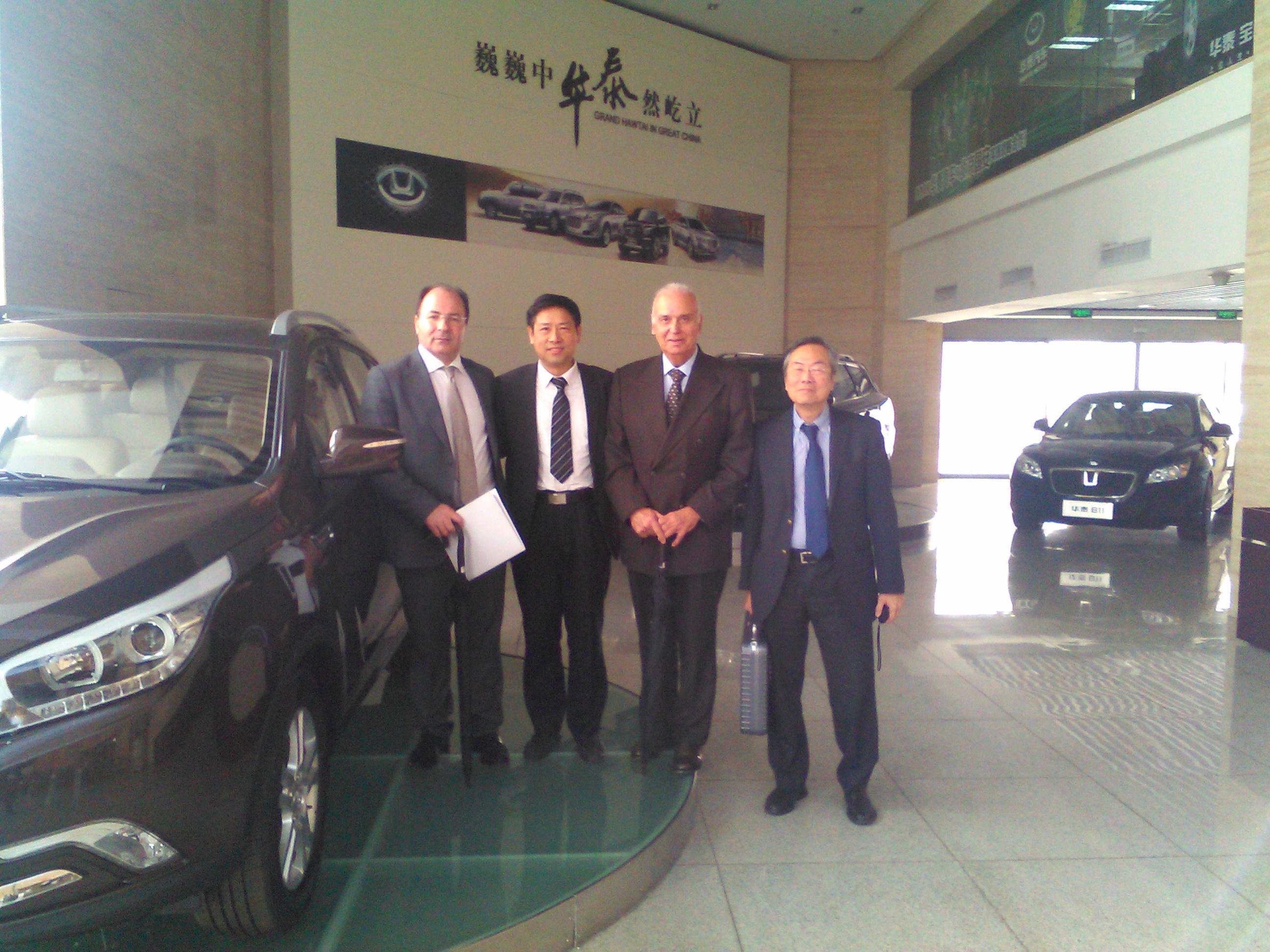 中国汽车产业群