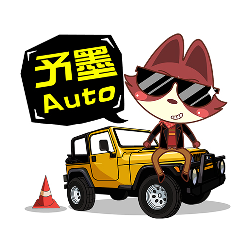 予墨Auto