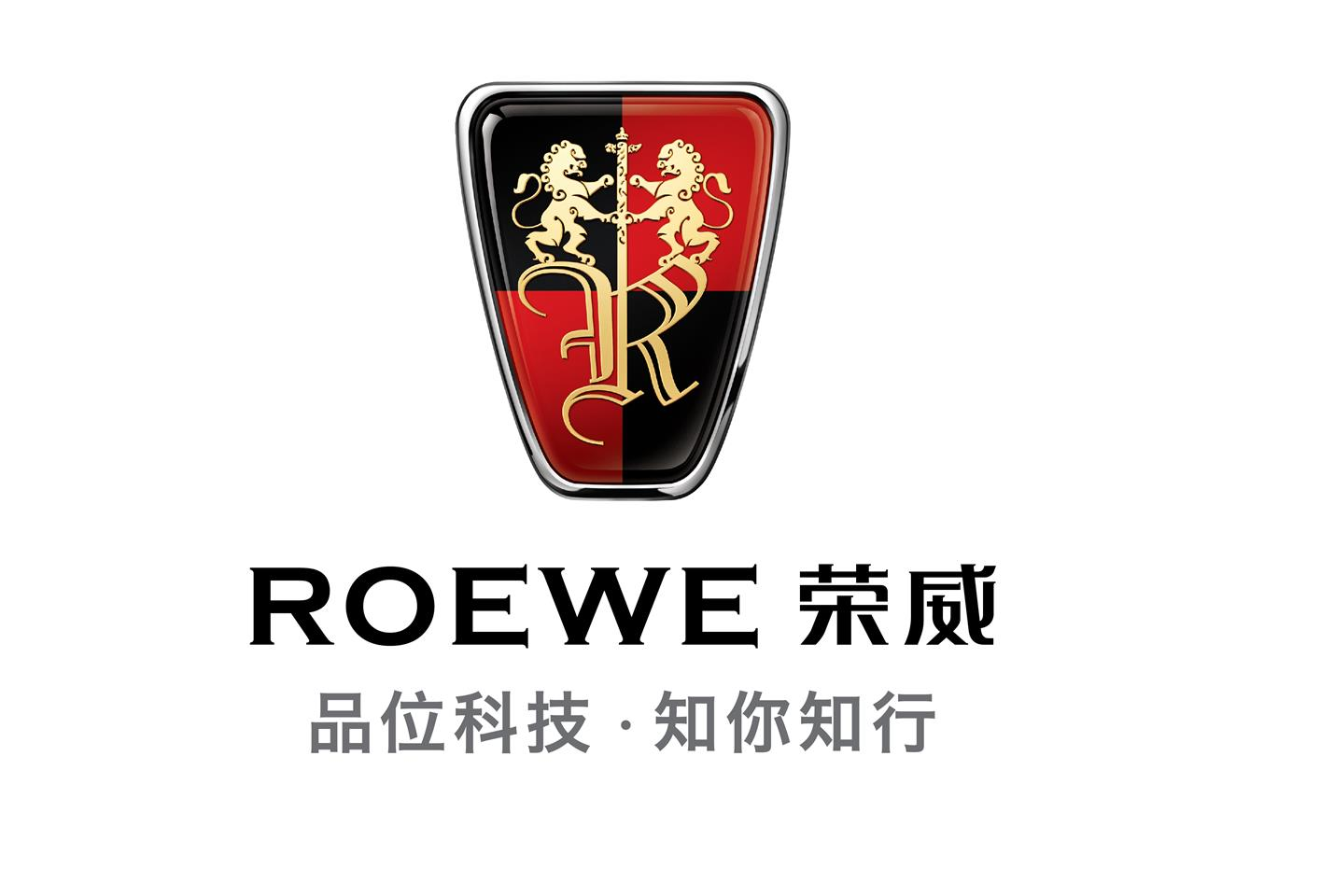 荣威ROEWE