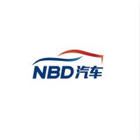 NBD汽车
