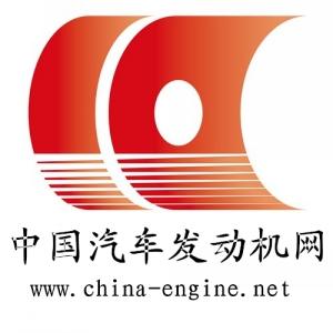 中国汽车发动机网