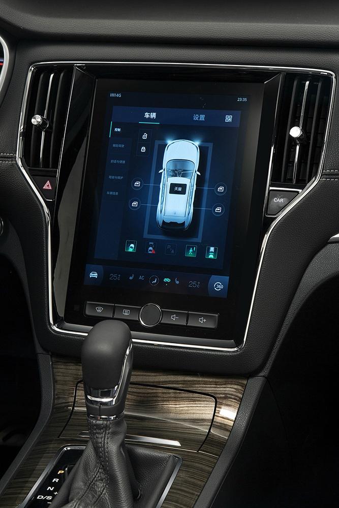 荣威RX5:有手机为啥还要有大屏幕的车
